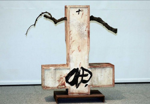 antoni_tapies_sculpture_reference.jpg